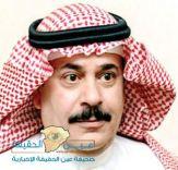 شخصية ناجحة ومحبوبة بمنطقة حائل الاستاذ /عادل بن عبدالعزيز السعيد