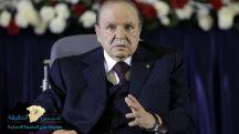 الرئاسة الجزائرية تعلن استقالة بوتفليقة