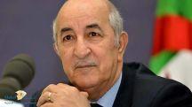 الرئيس الجزائري يبدأ اليوم الأربعاء زيارة رسمية إلى المملكة