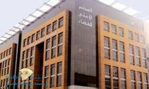 المجلس الأعلى للقضاء: لا استئناف في الدعاوى التي تقل مطالباتها عن 50 ألف ريال
