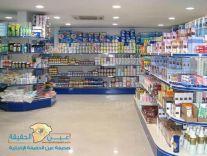 السماح للصيدليات بتقديم الرعاية الطبية والتطعيمات.. وإتاحة افتتاحها داخل منافذ بيع المواد الغذائية