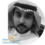 شخصية ناجحة ومحبوبة بمنطقة حائل . الأستاذ إبراهيم بن محمد المهوس