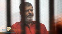 النائب العام المصري يكشف ملابسات وفاة الرئيس السابق مرسي أثناء محاكمته