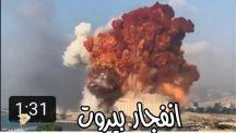 جنسيات القتلى والمصابين في انفجار #بيروت