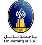 """جامعة حائل ترتبط بشبكة """"معين"""" لتوفير الخدمات البحثية العالمية و التواصل مع الباحثين عالمياً"""