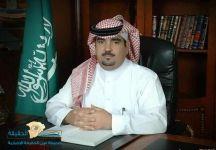 بمناسبة ذكرى يوم الوطن 91رئيس مركز الشعلانية خالد بن طماش يهنئ القيادة الرشيدة