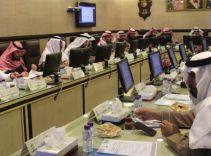 المجلس البلدي بحائل يعقد جلسته الطارئة الثانية بدورته الثالثة