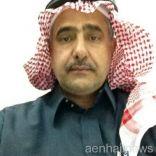 الأستاذ / عبدالله بن محمد العميم