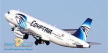 وفاة سعودي على متن طائرة مصرية