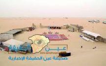 الدفاع المدني يدعو إلى الأخذ باشتراطات السلامة أثناء التخييم ..