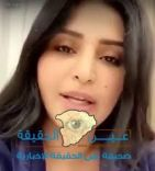 "هاشتاق ""زواج ريم عبدالله"" يصل ترند ."