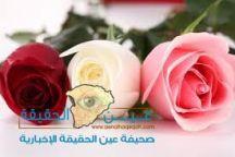  شخصية ناجحة ومحبوبة بمنطقة حائل . الأستاذة  خزنة بنت محمد الحربي