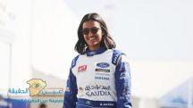 #ريما_الجفالي أول سعودية تشارك في سباق الدرعية
