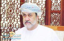 من هو سلطان عمان الجديد؟