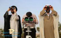 #ايران : غرة #شهر_رمضان السبت