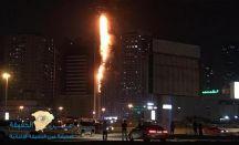 ولّع حريق ببرج من 50 طابقا في #الشارقة