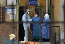 فتيات مصريات يتطوعن لغسل موتى كورونا