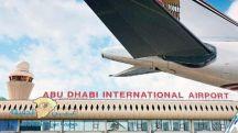 تسيير أول رحلة جوية من #إسرائيل إلى #الإمارات الاثنين