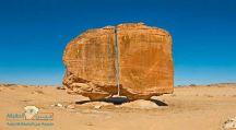 ماذا تعرف عن صخرة النصلة في تيماء؟