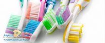 احذروا تغطية فرشاة الأسنان بعد التفريش