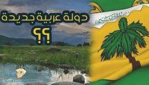 ماهي قصة مملكة الجبل الأصفر؟.. دولة عربية مزعومة بحجم الكويت على أرض بلا صاحب بين #مصر و #السودان