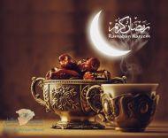 ( صحيفة عين الحقيقة ) تهنئ القراء بمناسبة حلول شهر رمضان المبارك