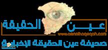 انتخاب الدكتورة مستورة الشمري رئيساً للجنة الشؤون الاجتماعية في البرلمان و رئيس البرلمان العربي يُشيد