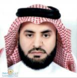 شخصية ناجحة ومحبوبة بمنطقة مكة الاستاذ / عماد بن سعد الحازمي الحربي