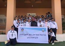 جوالة جامعة حائل يزورون  مركز التأهيل الشامل بمدينة حائل