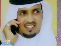 الأستاذ / نزال بن منور العازمي للمرتبة العاشرة بوزارة المالية بمدينة حائل