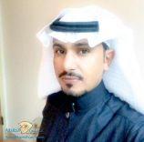 شخصية ناجحة ومحبوبة بمنطقة حفر الباطن الأستاذ. خالد بن حمود الويباري الشمري