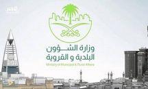 المجالس البلدية تحذر الأعضاء المتغيبين عن الجلسات