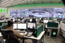 وظائف شاغرة للجنسين بمركز العمليات الأمنية «911».. التفاصيل وطريقة التقديم