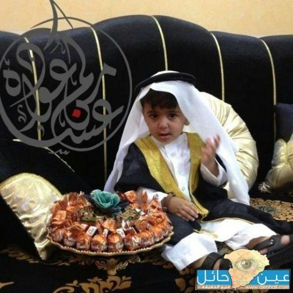 يزيد عتيق سعد1434هـ