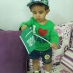 محمد بشير العنزي1434هـ