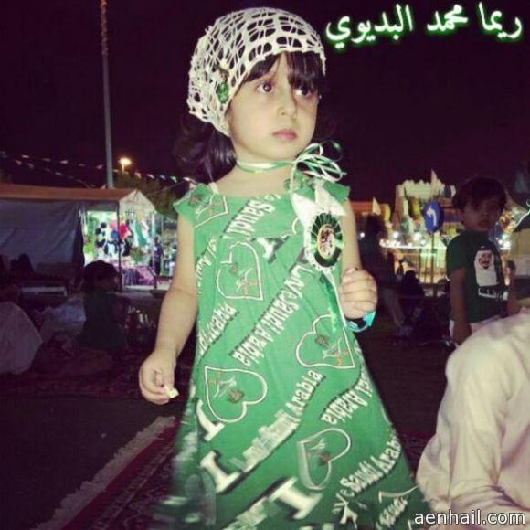 ريما محمد البديوي